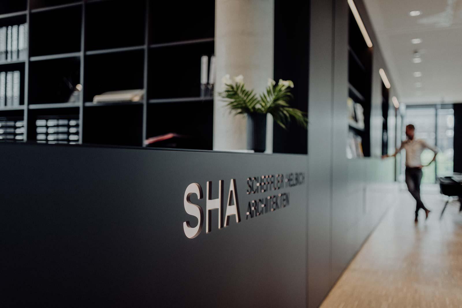 Eingangsbereich Büro Phoenix West SHA Architekten Dortmund